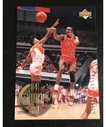 "1995-1996 UPPER DECK MICHAEL JORDAN ""84-85 ROOKIE YEARS"" BASKETBALL CARD... - $2.92"