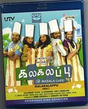 Kalakalappu Tamil Bluray [Blu-ray] [2013] - $21.44