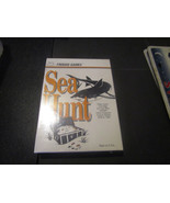 Sea Hunt Atari Sealed 2600 & 7800 - $19.59