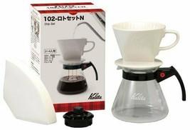 Carita Kalita coffee drip set 102- Lotto set N (for 2 to 4 people) # 35163 - $47.37