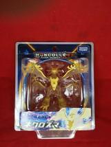 Pocket Monsters Moncolle EX EHP_07 Necrozma (Ultra Necrozma) TAKARA TOMY - $52.04