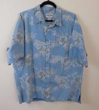 Cooke Street Button Front Floral Hawaiian Reverse Print Shirt Men's Size... - $28.66