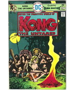 Kong The Untamed Comic Book #2 DC Comics 1975 VERY FINE - $9.74