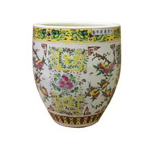 Chinese Off White Porcelain Color Flower Graphic Pot Planter cs3803 - ₹68,249.22 INR