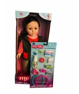 """MY LIFE AS A DINOSAUR EXPLORER 18"""" DOLL WITH BROWN HAIR & ACCESSORIES NE... - $43.99"""