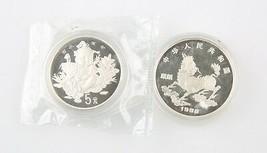 1996-1997 China 5 Yuan Beweis Silber Münzen (2 PC) Kirin Einhorn Karpfen... - $138.59