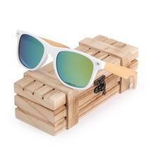 BOBO BIRD  Women Bamboo Wood Sunglasses Polarized White Square Frame Vin... - $25.92