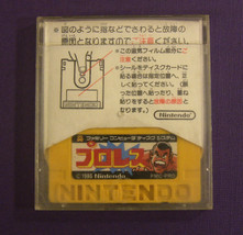 Pro Wrestling (Nintendo Famicom Disk System FDS, 1986) Japan - $6.12