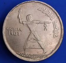 Replica coin, REPRODUCTION Egypt 50 Piastres, AH-1375 (1956) Evacuation ... - $12.76