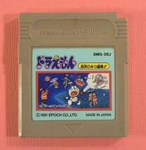 Doraemon: Taiketsu Himitsu Dogu!! (Nintendo Game Boy GB, 1991) Japan Import - $5.28