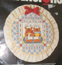 Daily Bread Hoop Crewel Bears Give Us This Day Dimensions 1985 Vintage NOS  - $16.82