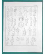 ROMAN GODS Deities Mars Venus Merkurius Aeskulapius - 1828 Antique Print - $14.40