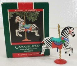 Hallmark CAROUSEL ZEBRA 1989 IN bOX  - $13.99
