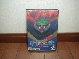 MSX SALAMANDER KONAMI Shooting Game Gradius series A07 - $408.40