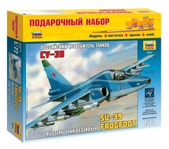 1/72 Russian SU-39 Frogfoot Tank Destroyer Fighter Aircraft Model Zvezda 7217 - $29.40