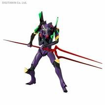 Medicom Toy Rah Neo Evangelion Unit 13 2021 F/S From JP - $818.70