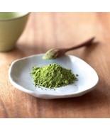 Fuji Japanese Green Tea Powder  MATCHA 100g - $16.83