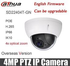 Dahua SD22404T-GN 4MP 4xoptical zoom POE WDR IP66 PTZ Network Camera IK1... - $165.00