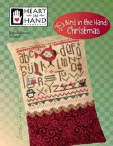 Bird In Hand: Christmas cross stitch chart Heart in Hand - $7.65
