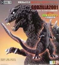 "X-Plus 2001 Godzilla GMK 30cm 12"" Previews Diamond Exclusive Kaiju Yuji ... - $166.14"
