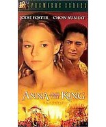 BRAND NEW FACTORY SEALED Anna and the King (VHS, 2000, Premiere Series) - $8.90