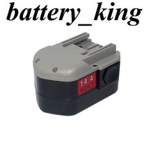 1700mAh Replacement BATTERY for MILWAUKEE 48-11-1000, 48-11-1014, 48-11-1024 - $38.45