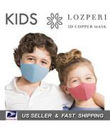 [ LOZPERI ] Kids Copper Infused Face Mask Reusable (Made In Korea) Choos... - $9.70