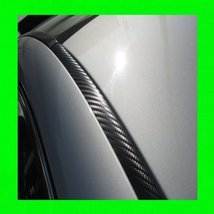 1993 93 Bmw E34 525IT 525 It Carbon Fiber Roof Trim Moldings 2PC - $49.99