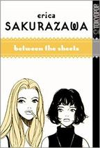 Used Erica Sakurazawa Between the Sheets English Manga - $5.99