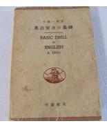 Antique Japanese Basic Drill in English Kazuo Sato Master of Shrine Ed Book - $98.95