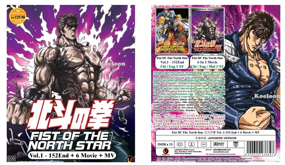 FIST OF THE NORTH STAR Complete Series (1-152 End) + 6 Movies + MV Ship From USA