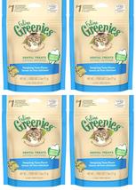 (4) Feline Greenies Cat Dental Treats Tempting Tuna 2.5 oz Best By July ... - $19.79