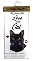 BLACK CAT COTTON KITCHEN DISH TOWEL - $9.99