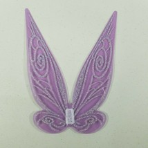 "Disney Fairies Purple Wings For 9.5"" Tall Doll No Doll is Included - $7.99"