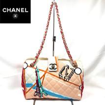 Rare CHANEL Authentic Matelasse Canvas Chain Shoulder Bag Paris Map B0124 - $1,914.66