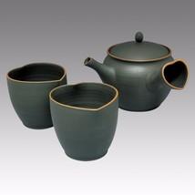 Tokoname Kyusu Teaset - REIKO - Herz 1Teekanne & 2Tassen cups with box - $197.31
