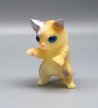 Max Toy Silver and Gold GID (Glow in Dark) Mini Nekoron image 1