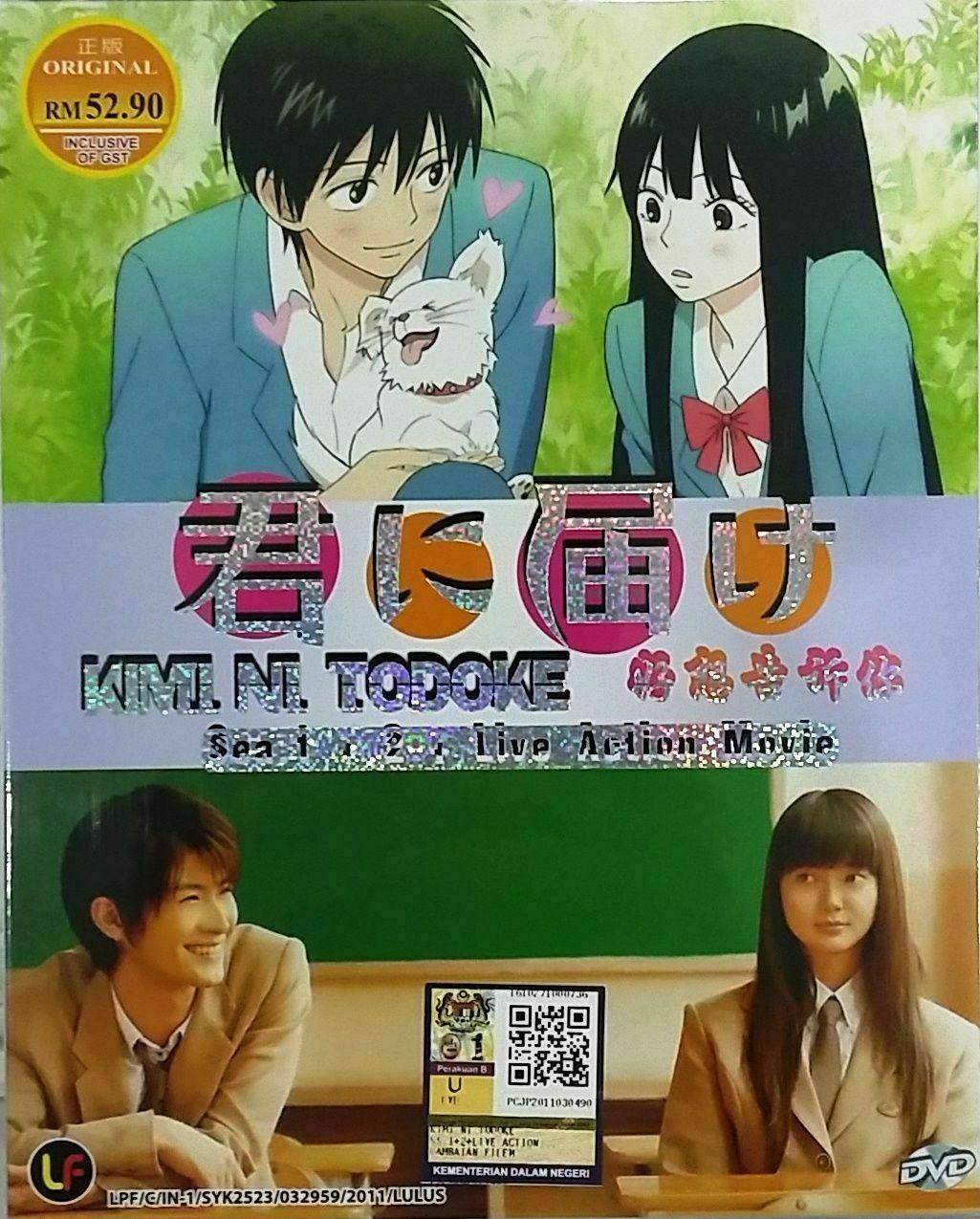 Kimi Ni Todoke Season 1+2 + Live Action Movie English Sub Ship From USA