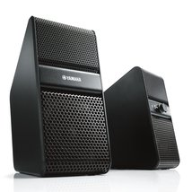 Yamaha powered speaker one pair left and right NX - 50  - $159.00