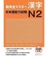 New Complete Master Kanji Japanese Language Proficiency Test N2 - $33.76