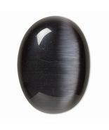 Fiber Optic Cab, 40x30 mm, Black Cat's Eye Cabochon - $6.00
