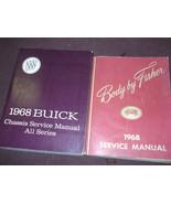1968 Buick SKYLARK GS RIVIERA LeSare ELECTRA Service Repair Shop Manual ... - $142.88