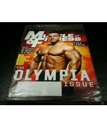 Muscle Fitness Magazine September 2011 Flex Lewis Olympia NEW Sealed Uno... - $9.99