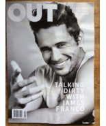 Out Magazine (Sept 2017) JAMES FRANCO - $6.95