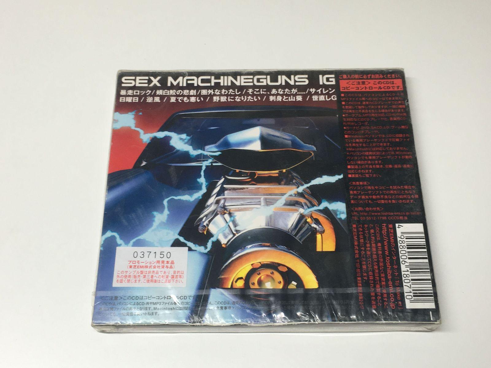 SEX MACHINEGUNS JAPAN LIMITED EDITION ALBUM CD IGNITION