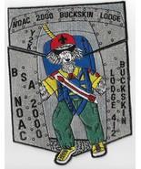 Lodge 412 Buckskin 2000 NOAC 2-piece flap set - $14.85