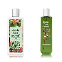 Bath and Body Works Waikiki Beach Coconut Fragrance Mist & Body Lotion - $26.72
