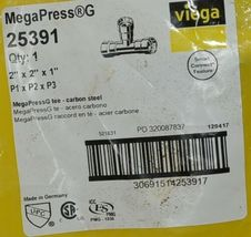 Viega MegaPress G Carbon Steel 25391 Reducing Tee Smart Connect Feature image 5