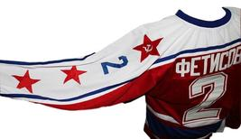Viacheslav Fetisov Cska Moscow Russia Hockey Jersey New Red Any Size image 3