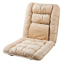 George Jimmy Comfortable Back Cushion Soft Cushion for Office/Home / Car -A1 - $38.44